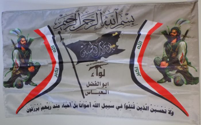 Popular Defense Brigade and League of the Righteous Flags Abu_fa10