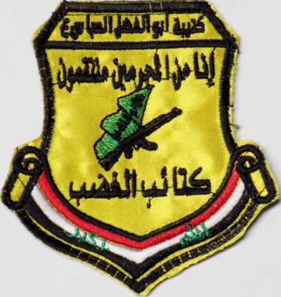 Peace Brigades and Brigades of the Popular Defense patches - Page 2 Abu_fa11