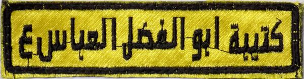 Peace Brigades and Brigades of the Popular Defense patches - Page 2 Abu_fa12