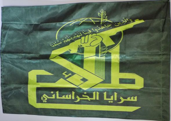 Popular Defense Brigade and League of the Righteous Flags Al-kho11
