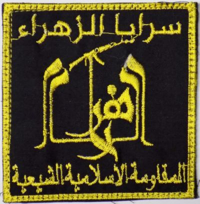 Peace Brigades and Brigades of the Popular Defense patches - Page 2 Al-zah10
