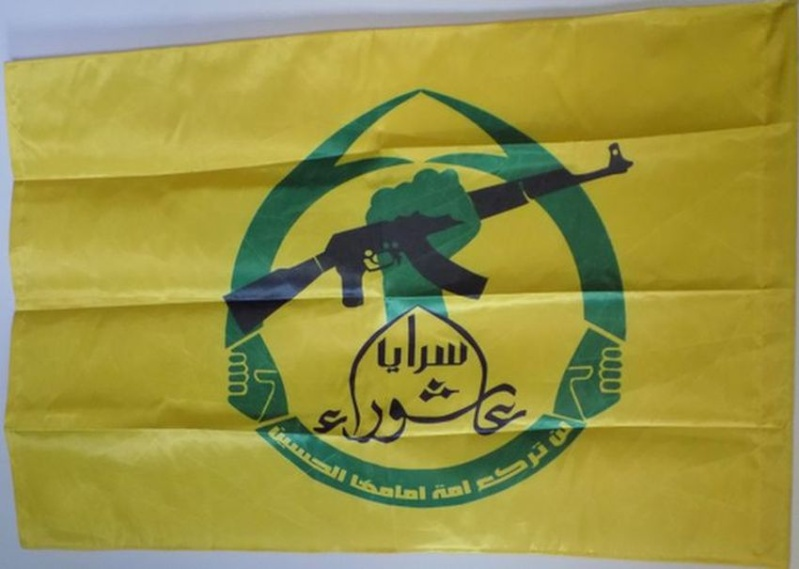 Popular Defense Brigade and League of the Righteous Flags Ashura10