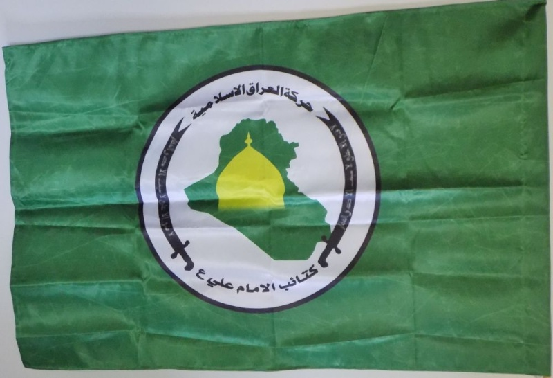 Popular Defense Brigade and League of the Righteous Flags Imam_a10