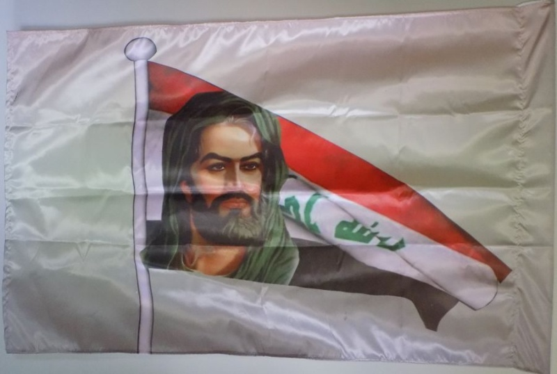 Popular Defense Brigade and League of the Righteous Flags Imam_h10