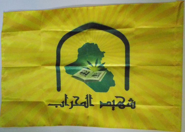 Popular Defense Brigade and League of the Righteous Flags Martyr10