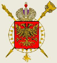 [Novelle Adoptée] N° Mem-005- Sur les Conseils Particuliers de S.M.I.R. le Tsar- Etat110