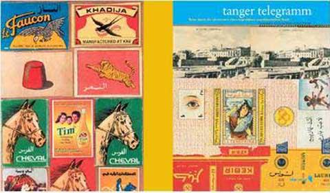 Voyage à Tanger Aa11