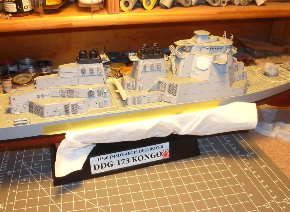 JMSDF KONGO par DAGORNSON 1/350 Trumpeter PE Lion Roar Jmsdf_18