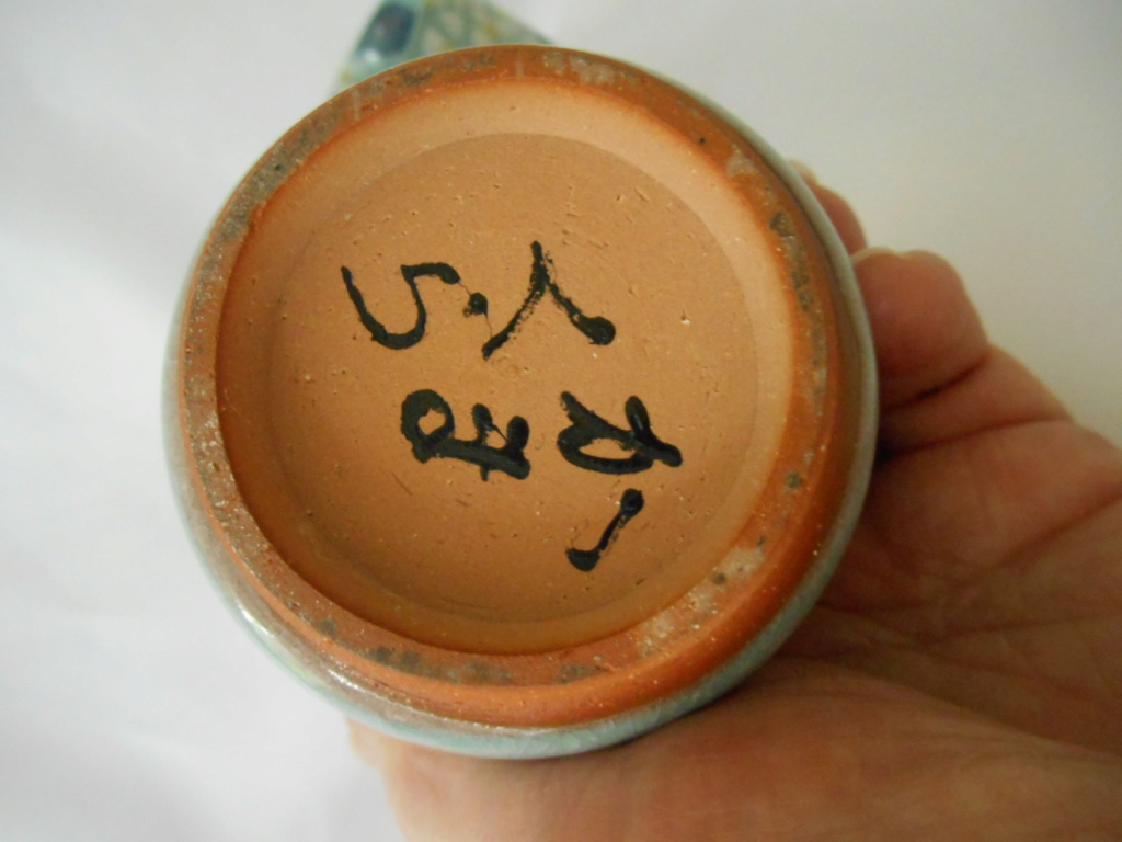 Japanese Yunomi signed in Black Characters Identification please? Dscn5312