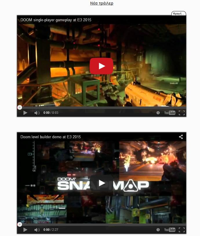 youtube - New Youtube Design 210