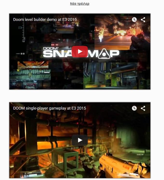 youtube - New Youtube Design 311