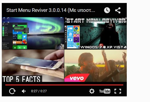youtube - New Youtube Design 610