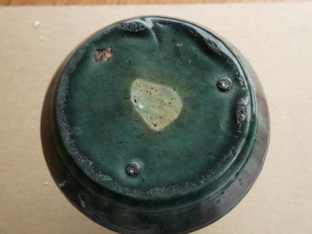 """Old incised vase 8"""" 2012-015"""