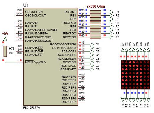 الليد ماتريكس LED MATRIX  علميا وعمليا والبرمجة بلغة السى والمترجم MIKROC والمترجم CCS C : 1014