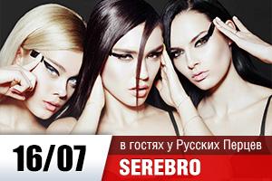 Серебро на радио и ТВ 01488310