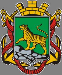 (Désuet) Acte de restauration de la royauté livadienne sous l'appellation du Royaume de Livadia du 7 juin 1915 79610410