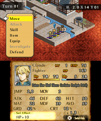 Review: Mercenaries Saga 2 (3DS eShop) Ktbtvs10