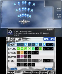 Review: Karous -The Beast of Re:Eden- (3DS Eshop) Medium15