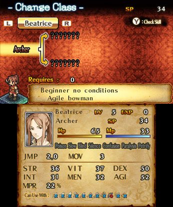 Review: Mercenaries Saga 2 (3DS eShop) Ve9mf710