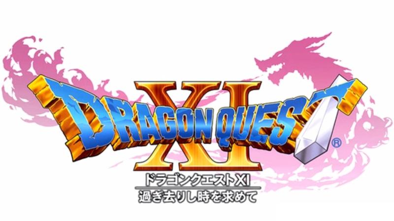 Dragon Quest XI Nouvel31