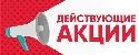 Мир магии и мантики Akcii-11