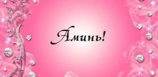 """Гальдрастав """"Именной Денежный Конверт"""" Index15"""