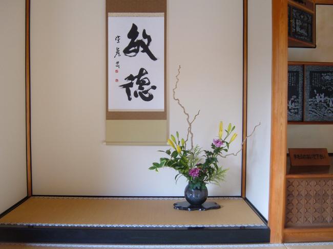 Parfums d'Orient : le Japon - Page 25 Toko0010