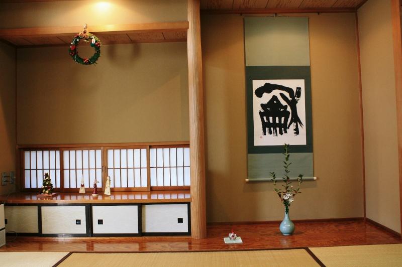 Parfums d'Orient : le Japon - Page 25 Toko0310