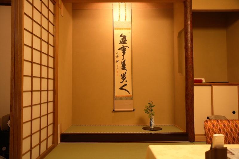 Parfums d'Orient : le Japon - Page 25 Toko8310
