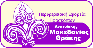 ΣΥΝΕΔΡΙΟ ΑΜΘ 2015