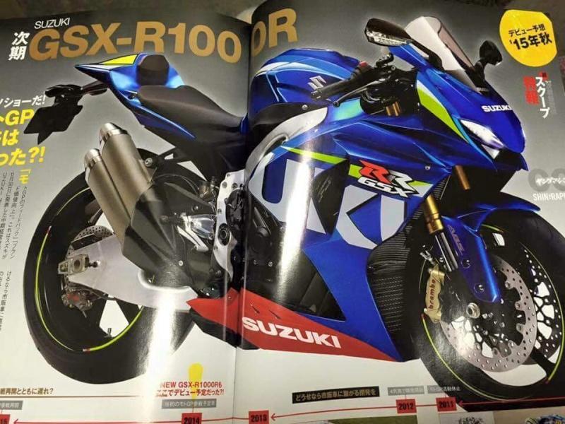 Nouveau GSX-R !!! - Page 2 Fb_img12