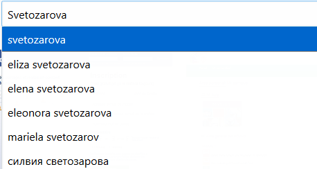 Candidature de Svetozarova Sans_t11