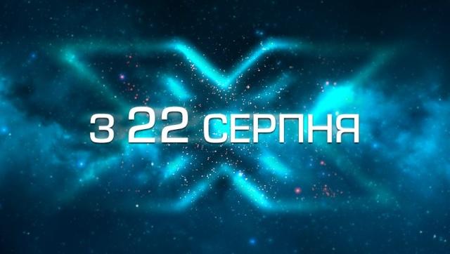 Кастинг №1 - 22 августа 1oxknz10