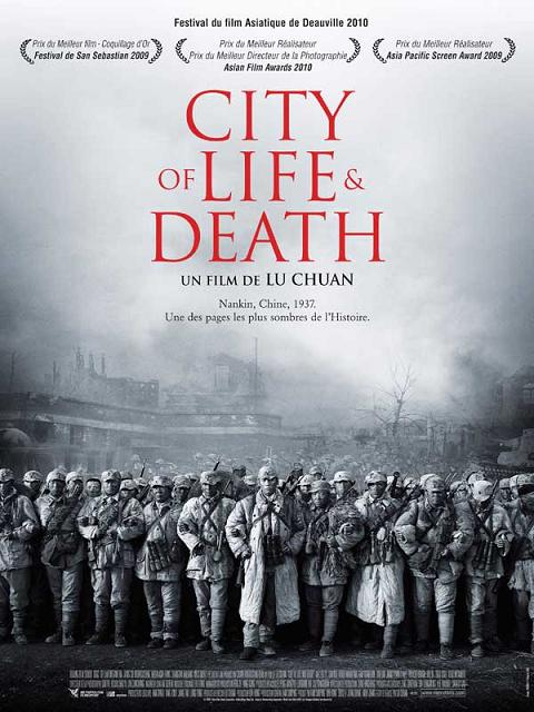 CITY OF LIFE AND DEATH 19458310