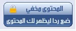 """مسرحيه النــاس اللى فوق """"بطولة حسين رياض - سناء جميل  """" _c_a_a13"""