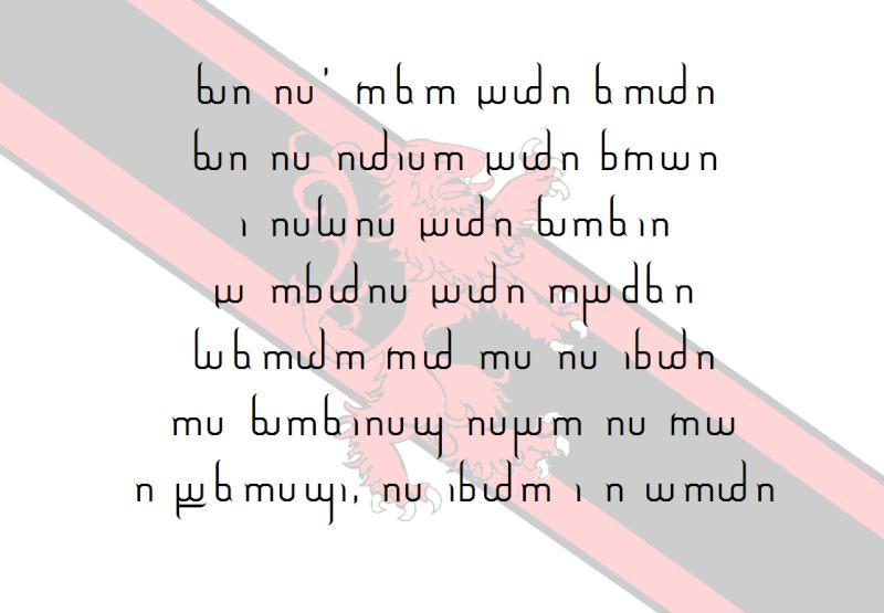 Naran                   Poesie10