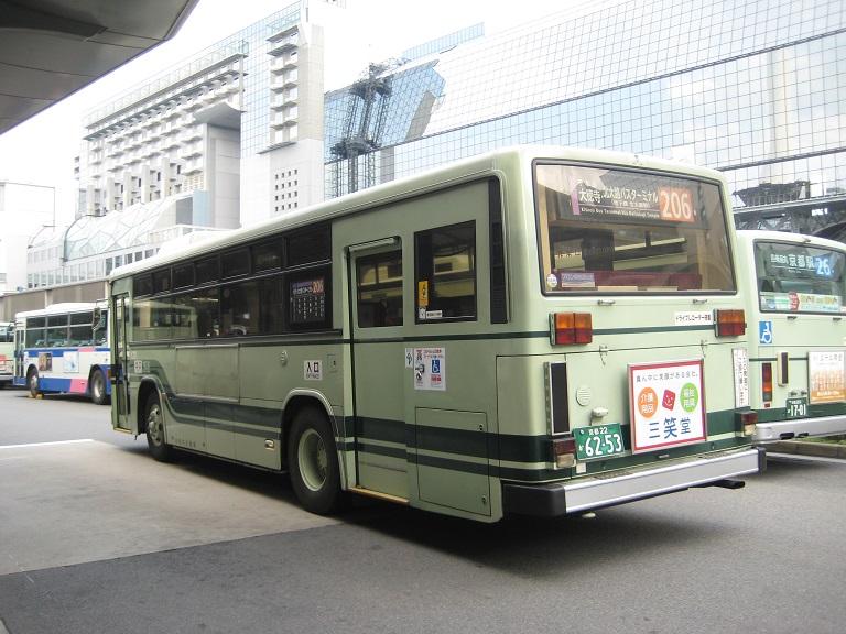 京都22か62-53 Img_3411