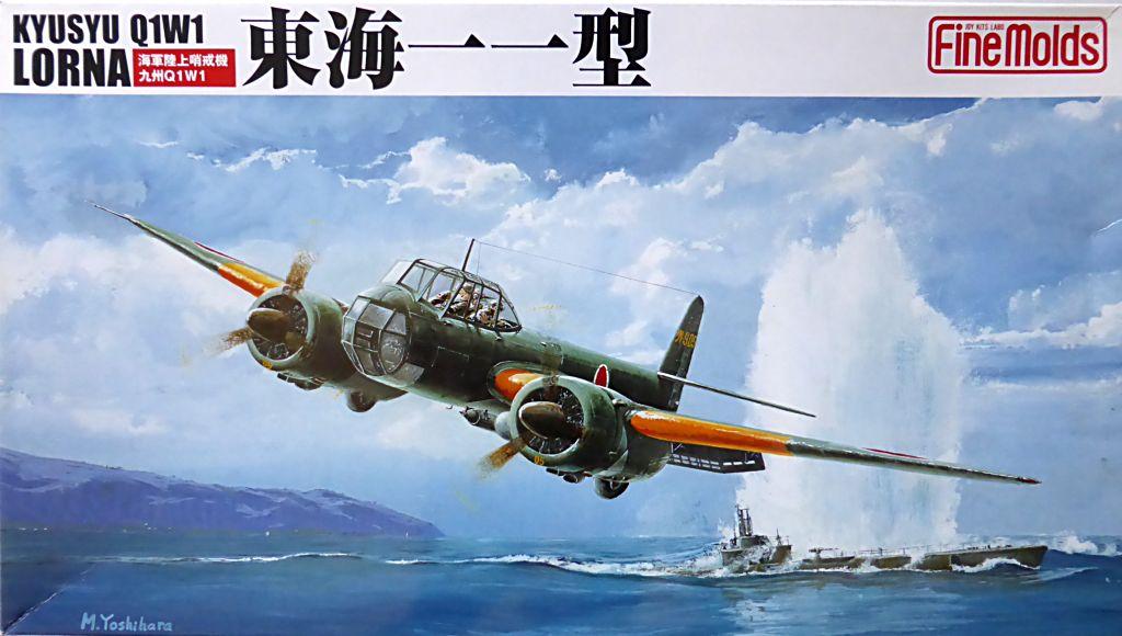 """Yokosuka D4Y1/2 Suisei  """"Judy """" Fine Model 1/48 Lorna-10"""