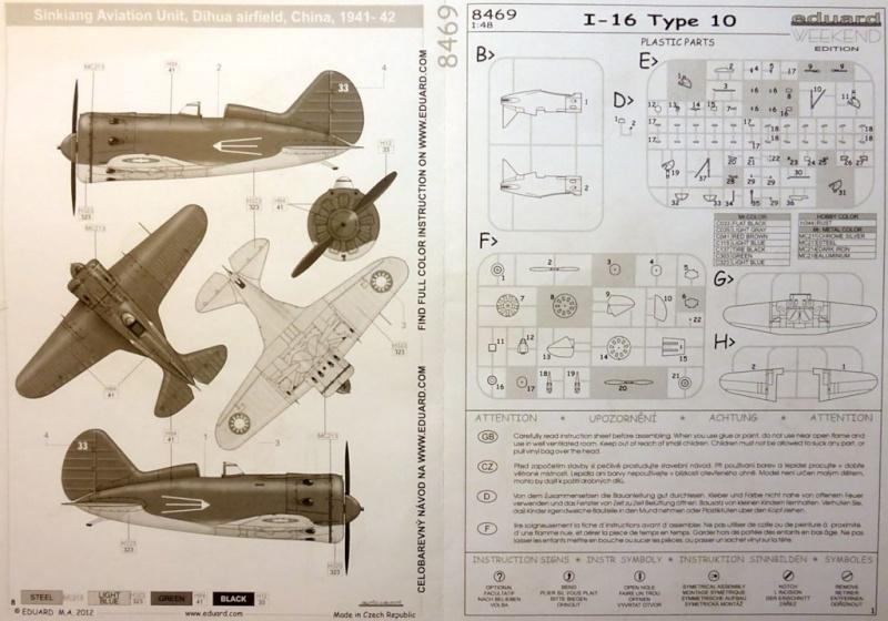 [eduard] Polikarpov  I-16 type 10 Polika12