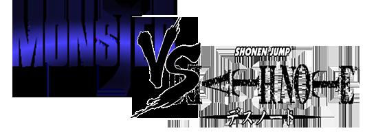 Versus n°4 - Death note vs Monster Versus10