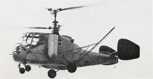 Kamov KA 15HX. Ka15-a10