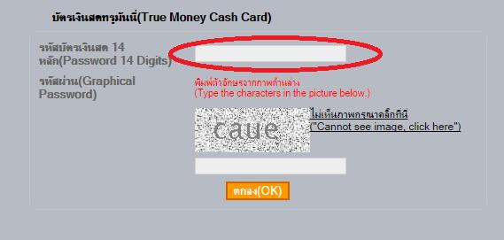 Pour ceux qui souhaite cash shoper Cs91010