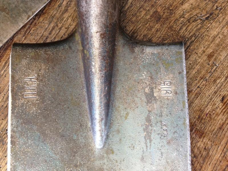 La pelle individuelle Ar311