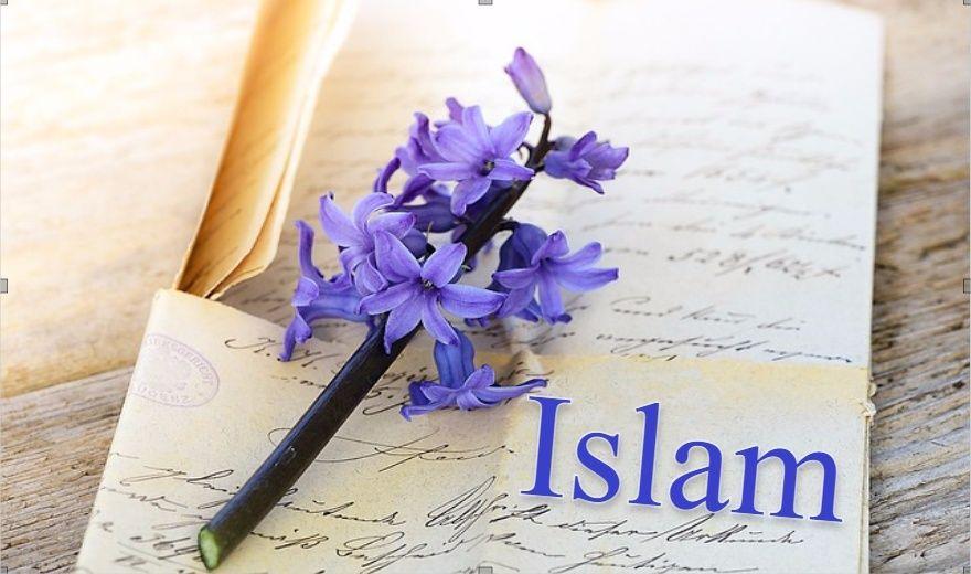 اسم إسلام في صورة  11