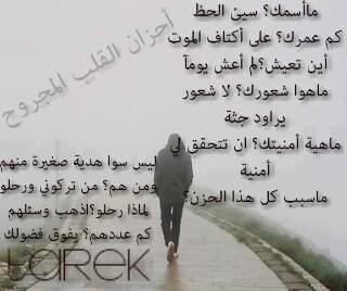 أحزان  11164710