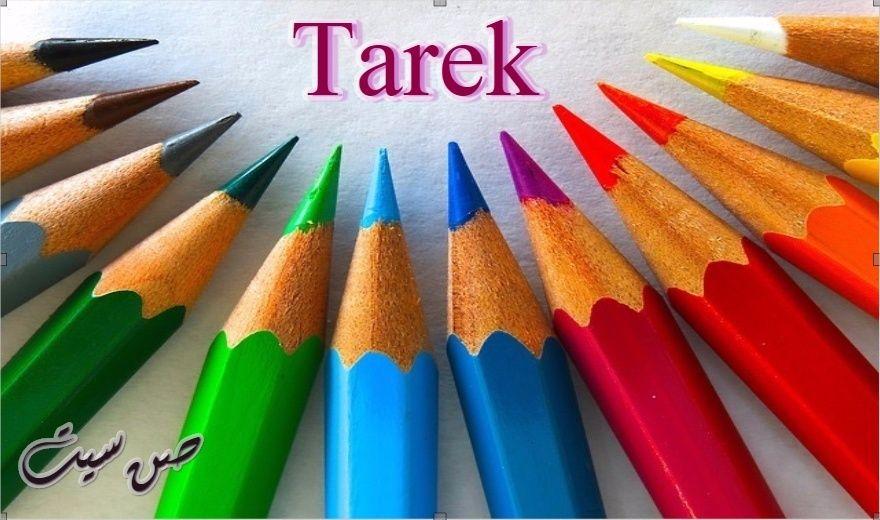 اسم طارق في صورة  Downlo40