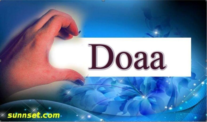 اسم دعاء في صورة  Downlo52