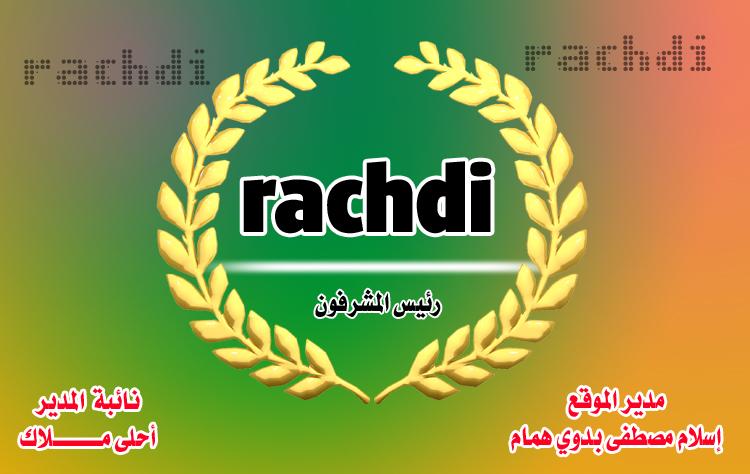 الان : ترقية أعضاء موقع صن سيت بمناسبة شهر رمضان المبارك Uo_ouo10