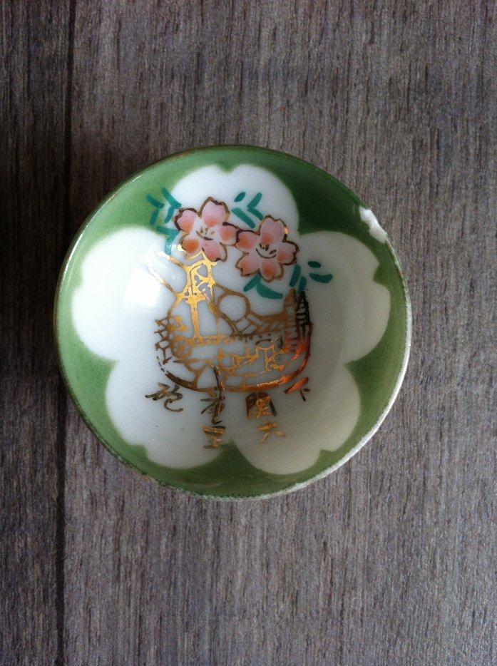 Collection Japonaise de Yeng-Wang-Yeh 32510617