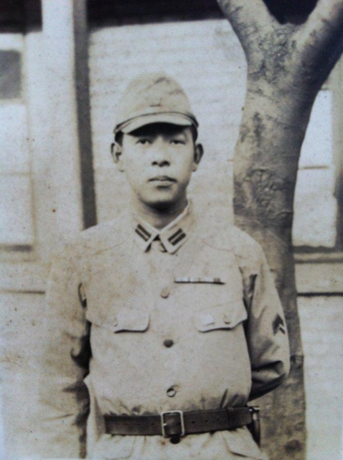 Collection Japonaise de Yeng-Wang-Yeh 32510618